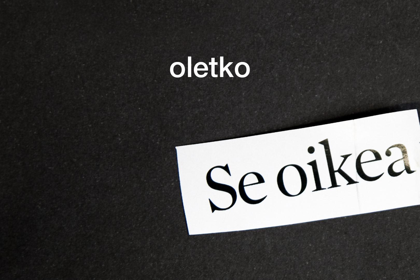 seoikea_ainoagraphicdesign